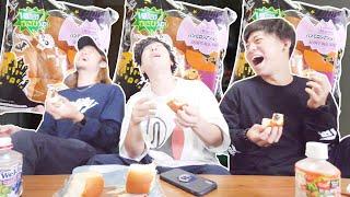 ファミマのロシアンルーレットパン仲良く食べたら最後は爆笑ww