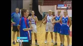Баскетбольная команда \НИКА\ (Сыктывкар) приступила к тренировкам (Сюжет Вести Коми на коми языке)