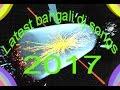 Baba Ra Baba - Dj BM new matal dance - Competition Dj 2017  latest dj songs 2017