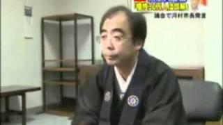 河村たかし名古屋市長が南京大虐殺の死者数を再調査する意向を表明.