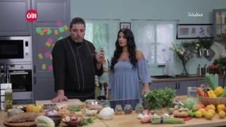 مطبخنا - الحلقة 68: أطباق تساعد على حرق الدهون