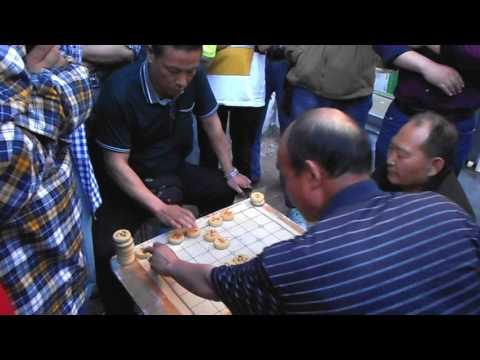 Game of Angry Street Xiangqi