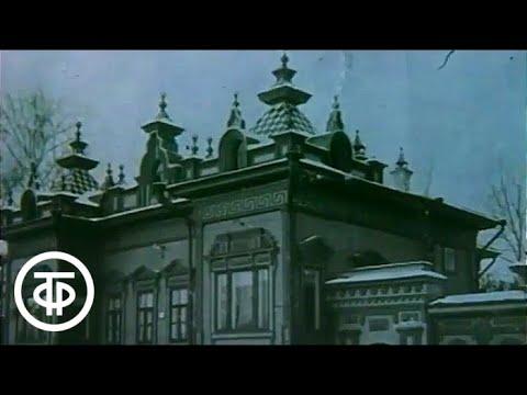 Елабуга (1987)