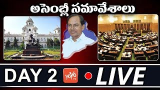 Telangana Assembly LIVE 2019 | Day 2 | CM KCR Speech | KTR | YOYO TV Channel