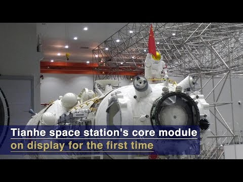 "Live: Tianhe space station's core module on display 中国""天和""号空间站核心舱首次亮相"