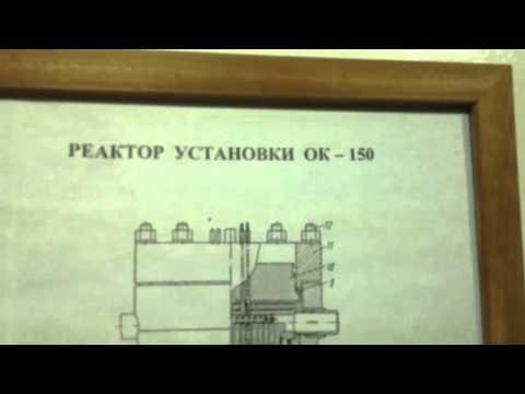 Nuclear Reactor Room and Diagrams NS Lenin