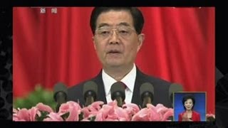 The 18th CPC National Congress opens