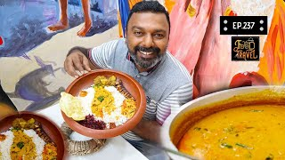Thrissur Clay Pot Meals + Ambiswami Palada + Women's Food Court Kanji   ചട്ടി ചോറ് മുതൽ കഞ്ഞി വരെ screenshot 5
