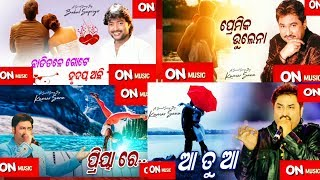 Top 5 Kumar Sanu Odia love songs Jukebox best of kumar sanu odia songs