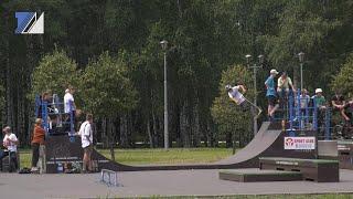 В скейтпарке прошёл турнир по скейтбордингу и BMXингу