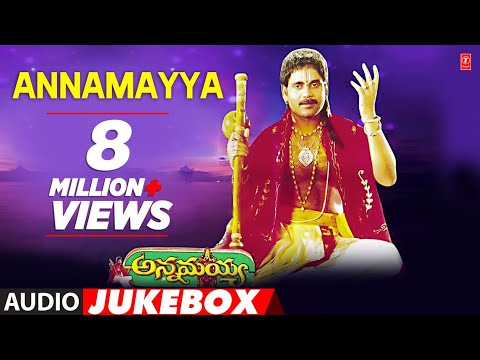 Annamayya Movie Songs || Annamayya Songs || Akkineni Nagarjuna || Annamayya Full Songs