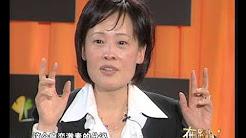 心理咨询师金韵蓉(Tammy Liu ):剩女的婚姻如何不再难-HD高清(下)