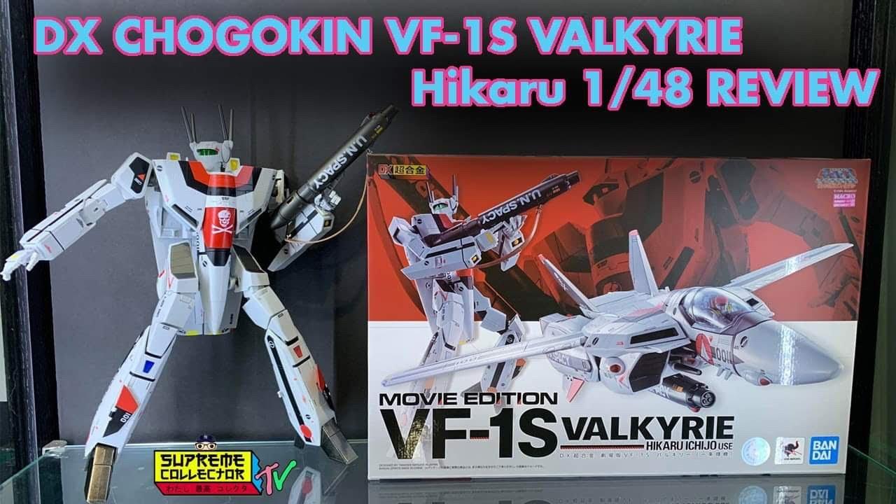 Super Parts set Bandai DX Chogokin VF-1S movie edition Strike