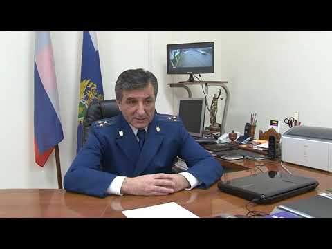 Прокурор разъясняет 4.02.19г