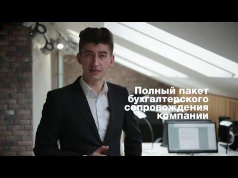 Регистрация фирмы в Смоленске для белорусов | Бизнес Консалтинг