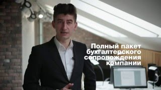 Регистрация фирмы в Смоленске для белорусов | Бизнес Консалтинг(, 2016-05-12T09:52:54.000Z)