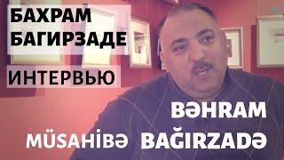 VLOG #3 BƏHRAM BAĞIRZADƏ ilə müsahibə/Интервью с БАХРАМОМ БАГИРЗАДЕ