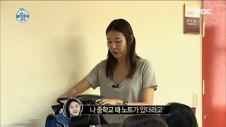 [I Live Alone] 나 혼자 산다 - Han hyejin, It is published photos of student days 20160729