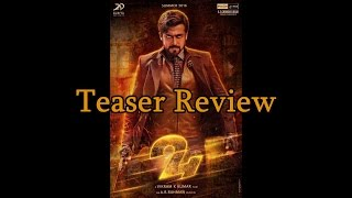 24 Movie Trailer Review