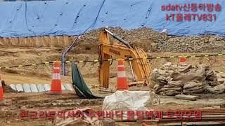 주)동양건설산업 안전및환경 무시하는 건축현장