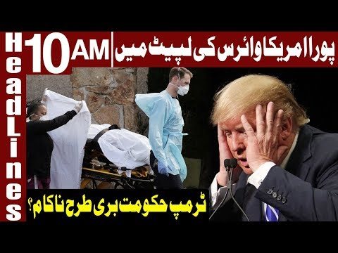 American Government Failed Badly? | Headlines 10 AM | 28 March 2020 | Express News