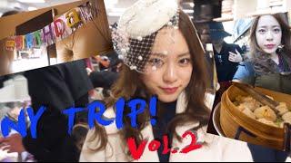 とりちゃん♡NY Trip Vol 2〜ニューヨーク旅行後編〜 thumbnail