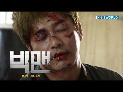 Big Man | 빅맨 - EP8 [SUB : ENG, CHN, MAL, VI, IND]