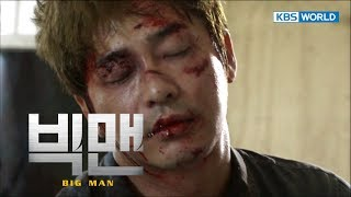 Video Big Man | 빅맨 - EP8 [SUB : ENG, CHN, MAL, VI, IND] download MP3, 3GP, MP4, WEBM, AVI, FLV April 2018