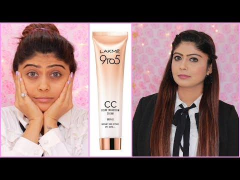 5 Minute Office Makeup Tutorial using LAKME CC CREAM   SUMMER Step By Step Office Makeup thumbnail