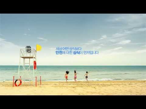 KHNP SERIES 2 TV commercial AD 2015, Song by Love lsland Records