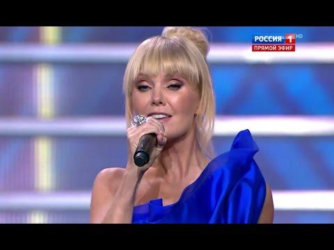 Концерт, посвященный Дню сотрудника органов внутренних дел Российской Федерации 2016