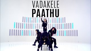 Vadakele Pathune | Parava | Soubin Shahir | Rex Vijayan