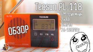 Tecsun PL-118 Обзор (Review) - микро FM приемник