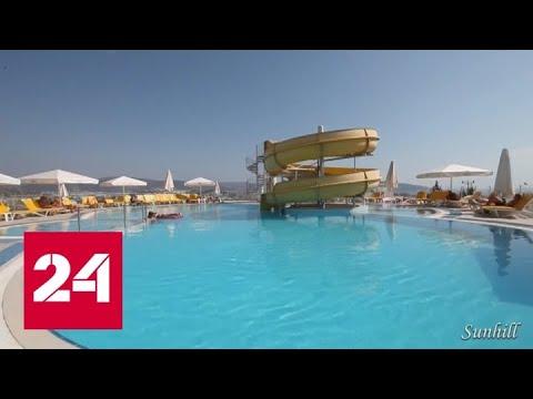 ЧП в турецком отеле: школьницу из Петербурга засосало в трубу бассейна - Россия 24