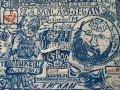 5,000 Segano's Banknote, 1992 linocut currency by A.K. Segan ©