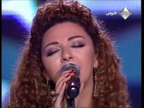 Myriam Fares In Layali Samar - Mokana Wein