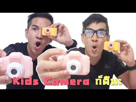 Kids Camera กล้องจิ๋วทรง Dslr แอบโปร ใช้ได้จริงๆนะ น้องๆต้องชอบ ถูกและดี