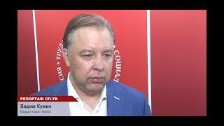 Смотреть видео Вадим Кумин о давлении на мелкий и средний бизнес онлайн