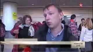 Первые рейсы с туристами прибыли из Египта в Россию(, 2015-11-08T12:23:19.000Z)