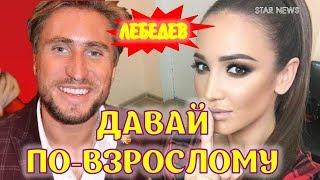 Денис Лебедев намерен взять реванш!
