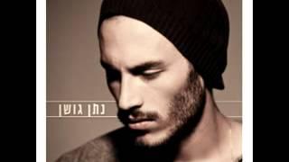 MK feat Natan - Счастье