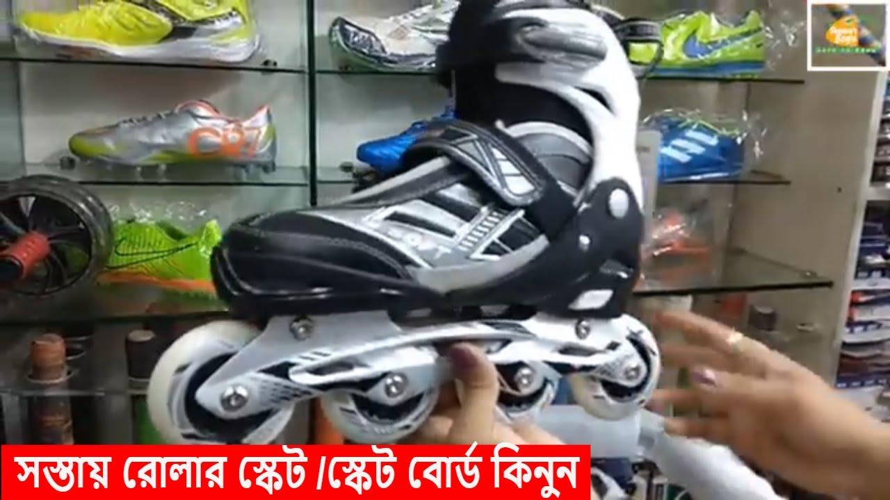 bb3c02d266985b Roller skate || Skateboard || Sports shoes price in BD || স্কেটিং সু /  স্কেটিংবোর্ডের দাম জানুন