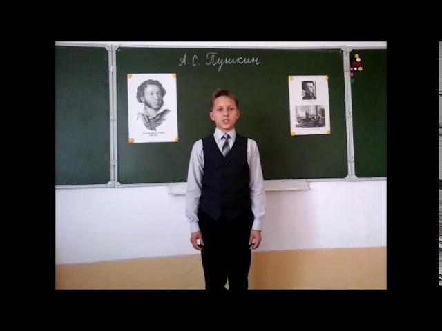 Изображение предпросмотра прочтения – Данил,Рыбин читает произведение «И.И. Пущину» А.С.Пушкина