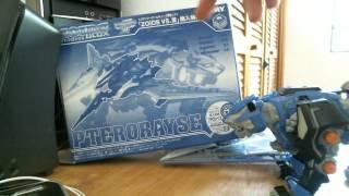 Zoids Rayse Tiger Motorized Model Kit - (My Favorite Zoids)