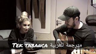 Tek tabanca - Irem derici & Mustafa ceceli مترجمة للعربية Video