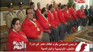 بالفيديو.. بطلة البارلمبيات تكشف تفاصيل اجتماعهم بالرئيس