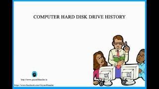 COMPUTER HARD DISK HISTORY