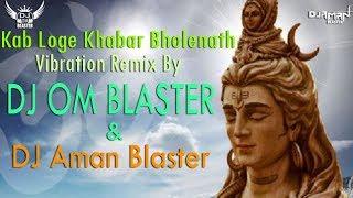 Kab Loge Khabar Bholenath-[Vibrate Mix]Dj Aman & DJ Om Blaster !! Mp3 Link In Description Box!!