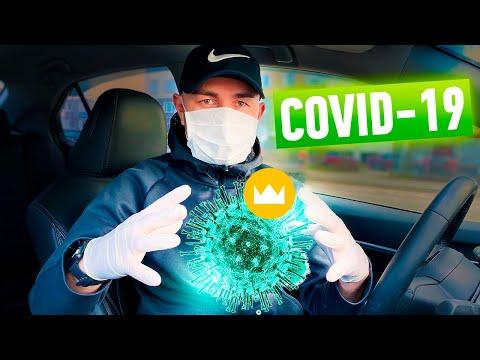 Стопкоронавирус / COVID-19 / Санитарная обработка / Как сделать антисептик