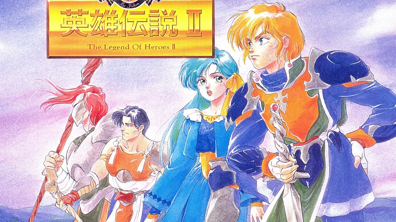 Dragon Slayer: The Legend of Heroes II - PC-Engine CD - OP [PCE version]